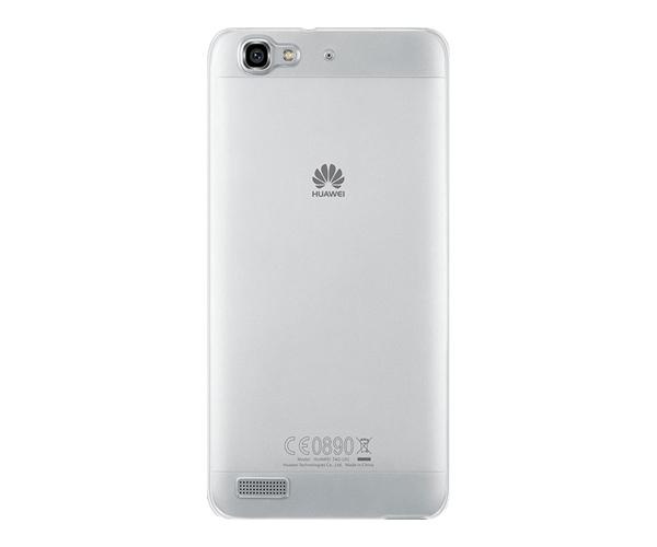 Cover Huawei P8 Lite Smart personalizzata