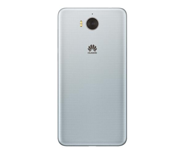 Cover Huawei Nova Young personalizzata